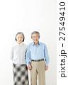 シニア 夫婦 仲良しの写真 27549410