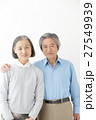 シニア 夫婦 笑顔の写真 27549939