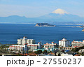 富士山 山 海の写真 27550237