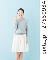 20代 女性 モデルの写真 27550934