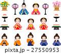 ひな人形 素材 人形のイラスト 27550953