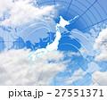 ビジネス 日本地図 ネットワークのイラスト 27551371