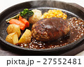 ハンバーグ ハンバーグステーキ 洋食の写真 27552481