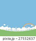 街 虹 空のイラスト 27552637