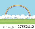 虹 空 街のイラスト 27552812