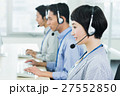 オペレーター コールセンター ビジネスの写真 27552850