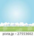 街並み 雲 空のイラスト 27553602
