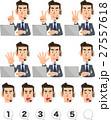 指で数字を示す男性オペレーターとノートパソコン 27557618