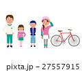 二世帯家族 27557915