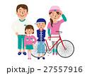 二世帯家族 27557916