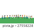 働く人々【フラット人間・シリーズ】 27558228