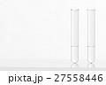 試験管 研究 実験のイラスト 27558446