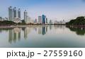 Bangkok city office building  27559160
