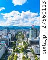 都市風景 ビル街 札幌の写真 27560113