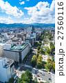 【北海道】札幌・都市風景 27560116