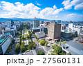 都市風景 ビル街 札幌の写真 27560131