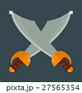 Knife weapon vector illustration. 27565354