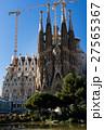 サグラダ・ファミリア(スペイン-バルセロナ) 27565367