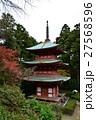 秋の油山寺 27568596