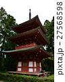 秋の油山寺 27568598