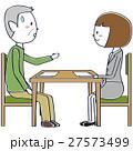 かわいいビジネスウーマンに相談するシニアの男性 27573499