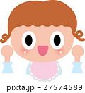 赤ちゃん ベビー 笑顔のイラスト 27574589