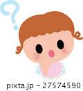 赤ちゃん ベビー 笑顔のイラスト 27574590