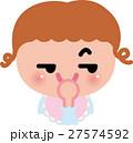 赤ちゃん ベビー 笑顔のイラスト 27574592