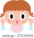 赤ちゃん ベビー 笑顔のイラスト 27574593