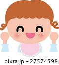 赤ちゃん ベビー 笑顔のイラスト 27574598