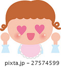 赤ちゃん ベビー 笑顔のイラスト 27574599