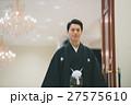 """Bride's kimono by """"Wasou"""" 2 27575610"""