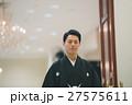 """Bride's kimono by """"Wasou"""" 2 27575611"""