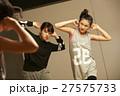 ダンススクール 27575733