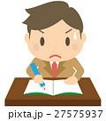 男の子 勉強 高校生のイラスト 27575937