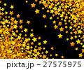 スター 星 金のイラスト 27575975