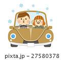 家族 ドライブ ベクターのイラスト 27580378