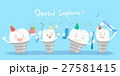 cute cartoon dental implants 27581415