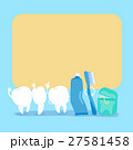 cute cartoon tooth hold billboard 27581458