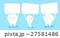 cartoon tooth take billboard 27581486