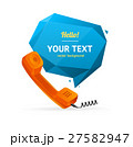 電話 フォン 受話器のイラスト 27582947