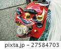 獅子舞 27584703
