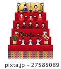 雛祭り 雛人形 雛飾りのイラスト 27585089