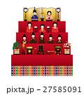 雛祭り 雛人形 ベクターのイラスト 27585091