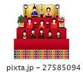 雛人形 十人飾り 27585094