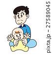 親子 笑顔 赤ちゃんのイラスト 27589045