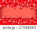 ハート ハートマーク 心臓のイラスト 27589063