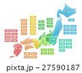日本 地図 都道府県のイラスト 27590187