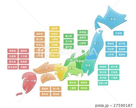 日本地図イラストのイラスト素材 27590187 Pixta