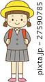 小学生 新入生 入学のイラスト 27590785